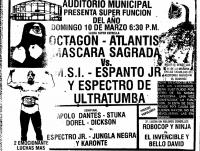 source: http://www.thecubsfan.com/cmll/images/cards/1990Laguna/19910310auditorio.png
