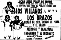 source: http://www.thecubsfan.com/cmll/images/cards/1990Laguna/19910616plaza.png