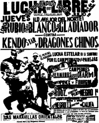 source: http://www.thecubsfan.com/cmll/images/cards/1990Laguna/19910718aol.png