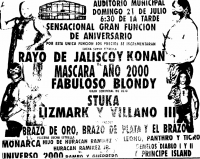 source: http://www.thecubsfan.com/cmll/images/cards/1990Laguna/19910721auditorio.png