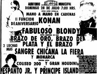 source: http://www.thecubsfan.com/cmll/images/cards/1990Laguna/19910728auditorio.png