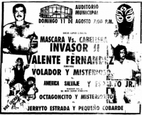 source: http://www.thecubsfan.com/cmll/images/cards/1990Laguna/19910811auditorio.png