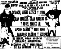source: http://www.thecubsfan.com/cmll/images/cards/1990Laguna/19910908auditorio.png