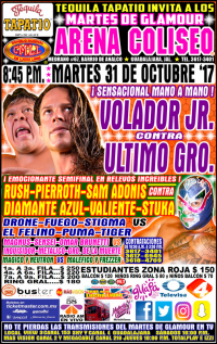 source: http://cmll.com/wp-content/uploads/2015/04/gdl-4.jpg