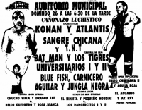 source: http://www.thecubsfan.com/cmll/images/cards/1990Laguna/19920126auditorio.png