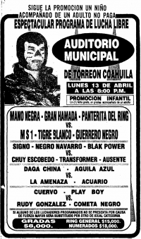 source: http://www.thecubsfan.com/cmll/images/cards/1990Laguna/19920413auditorio.png