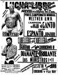 source: http://www.thecubsfan.com/cmll/images/cards/1990Laguna/19920514aol.png
