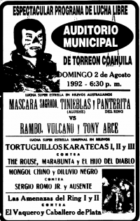 source: http://www.thecubsfan.com/cmll/images/cards/1990Laguna/19920802auditorio.png