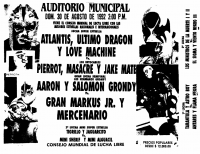source: http://www.thecubsfan.com/cmll/images/cards/1990Laguna/19920830auditorio.png