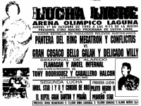source: http://www.thecubsfan.com/cmll/images/cards/1990Laguna/19921001aol.png