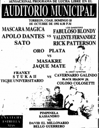 source: http://www.thecubsfan.com/cmll/images/cards/1990Laguna/19921018auditorio.png