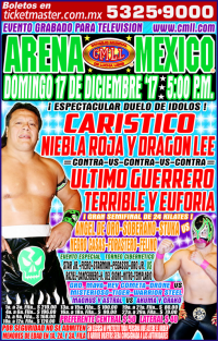 source: cmll.com
