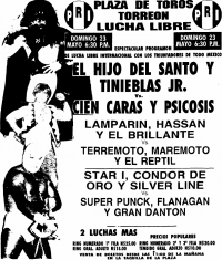 source: http://www.thecubsfan.com/cmll/images/cards/1990Laguna/19930523plaza.png