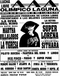 source: http://www.thecubsfan.com/cmll/images/cards/1990Laguna/19930930aol.png