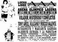 source: http://www.thecubsfan.com/cmll/images/cards/1990Laguna/19940303aol.png