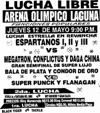 source: http://www.thecubsfan.com/cmll/images/cards/1990Laguna/19940512aol.png