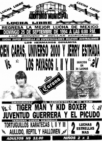 source: http://www.thecubsfan.com/cmll/images/cards/1990Laguna/19940925auditorio.png