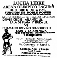 source: http://www.thecubsfan.com/cmll/images/cards/1990Laguna/19941006aol.png