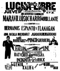 source: http://www.thecubsfan.com/cmll/images/cards/1990Laguna/19950323aol.png