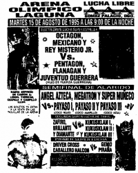 source: http://www.thecubsfan.com/cmll/images/cards/1990Laguna/19950815aol.png