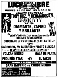 source: http://www.thecubsfan.com/cmll/images/cards/1990Laguna/19951214aol.png
