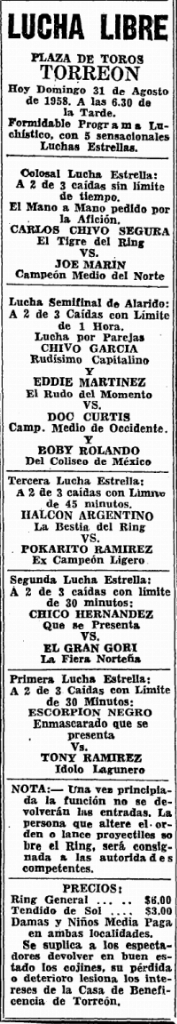 source: http://www.luchadb.com/images/cards/1950Laguna/19580831plaza.png