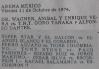 source: http://thecubsfan.com/cmll/images/cards/ByL/19741011mexico.png